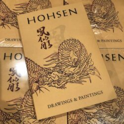 Hohsen Drawings and Paintings Book