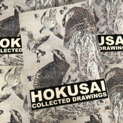 Hokusai: Collected Drawings